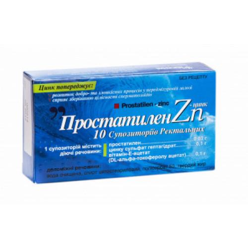 Цинк в таблетках от простатита интрамаг простатит