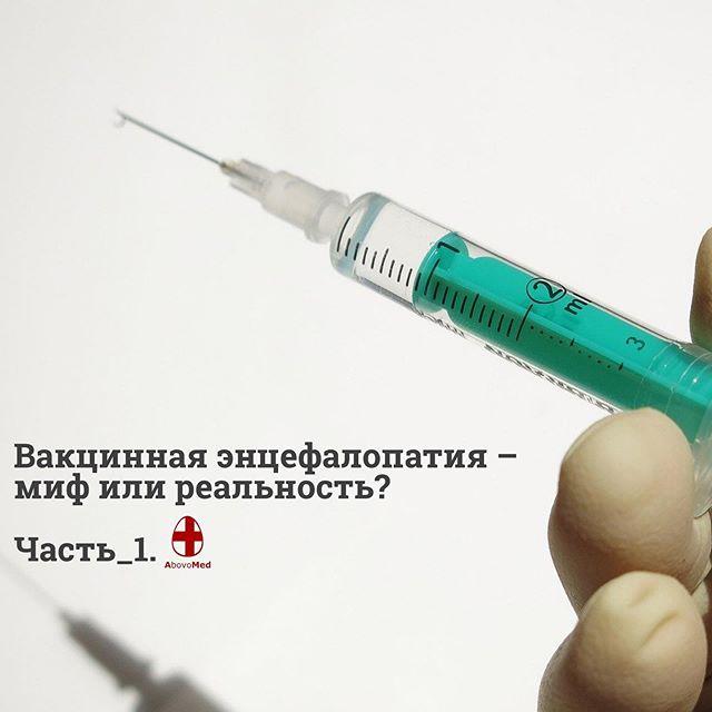 Вакцина окавакс: цена, инструкция, где сделать прививку в москве