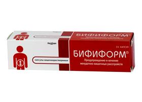 Бифиформ – инструкция к препарату, цена, аналоги и отзывы о применении