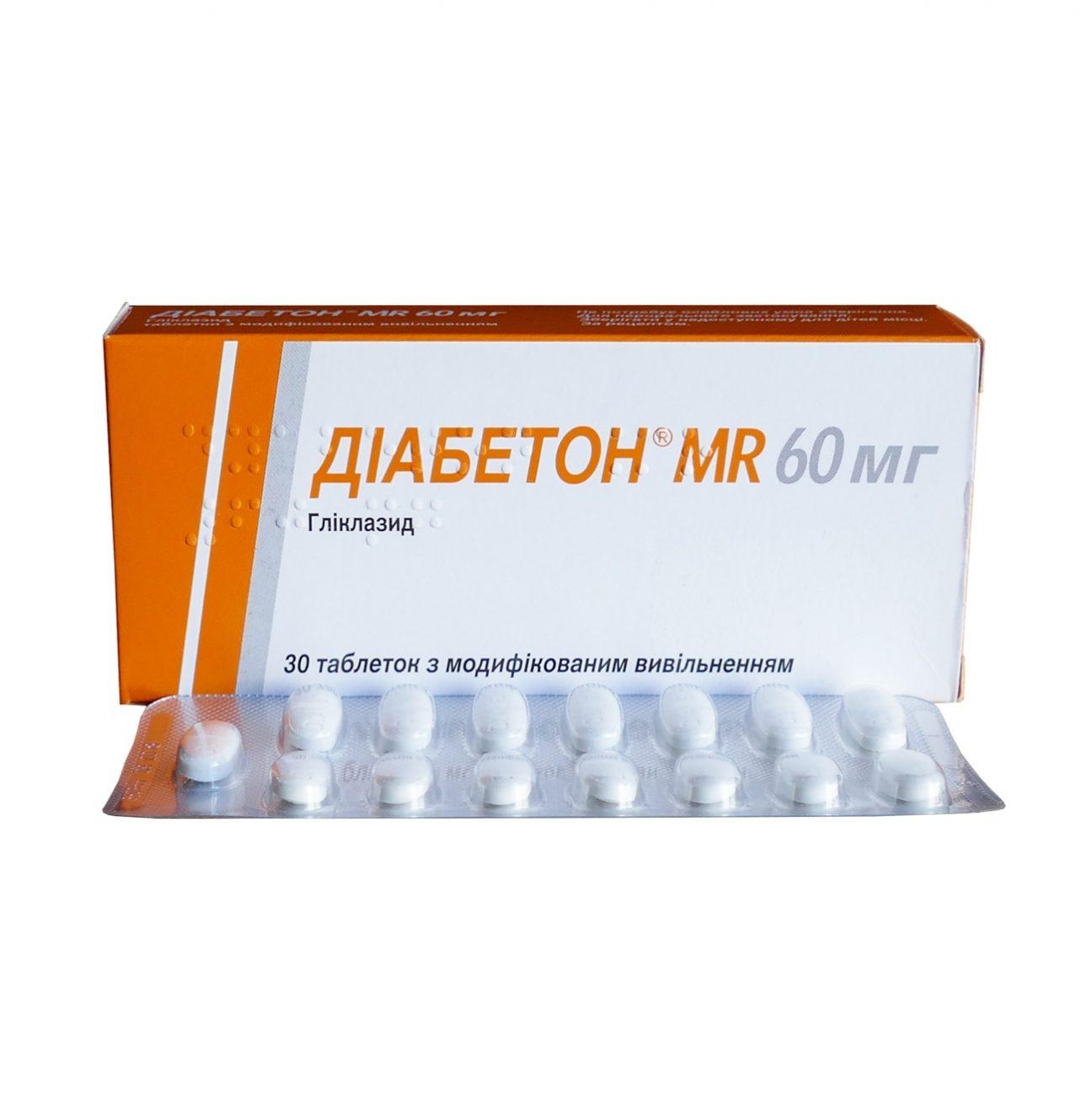 Диабетон: аналоги и заменители в россии препарата от диабета