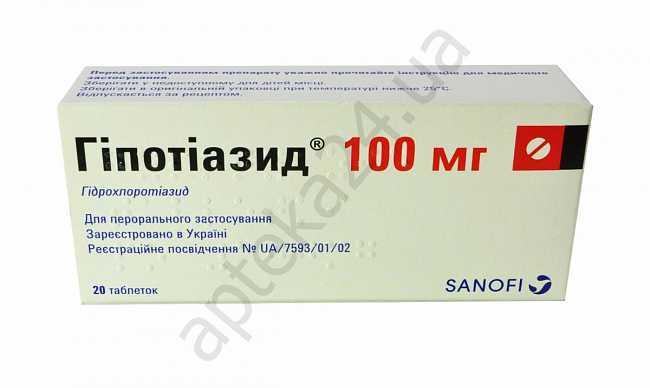 Препарат: нолтрекс в аптеках москвы