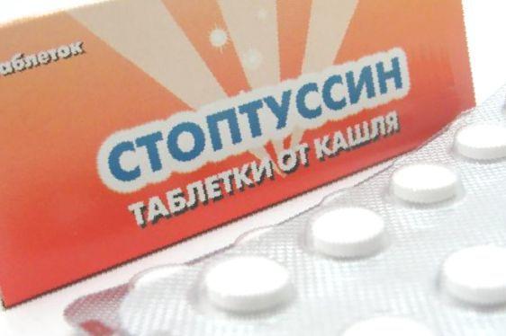 """От чего таблетки """"стоптуссин""""? инструкция по применению, состав и отзывы"""