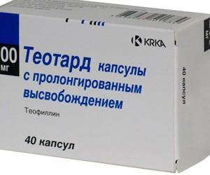 Теофиллин таблетки: инструкция по применению
