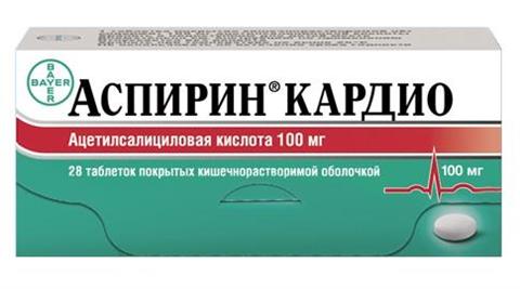 Аспирин кардио от чего помогает? инструкция по применению
