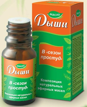 Ментоловое масло состав от чего помогает. мятное масло для волос: свойства, рецепты и отзывы. условия отпуска из аптек