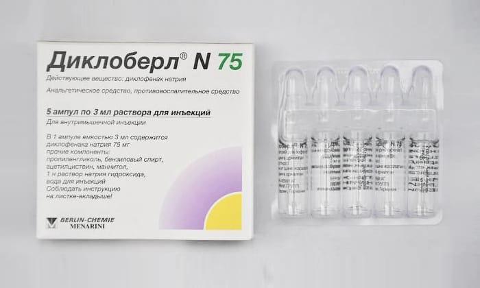 Результаты применения диклоберла при заболеваниях щитовидной железы