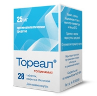 Церебролизин: инструкция по применению, аналоги и отзывы, цены в аптеках россии