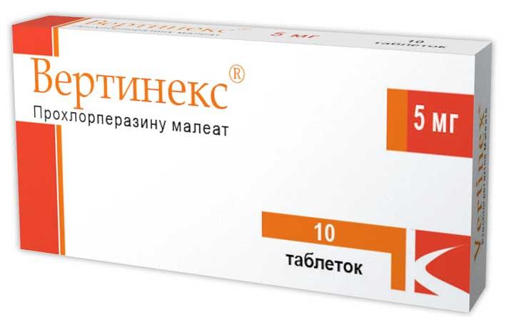 Сертофен — инструкция по применению