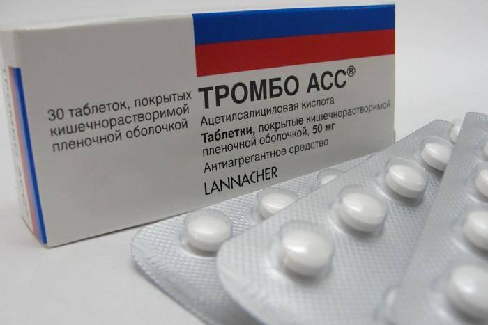 Ацекардол от чего помогают эти таблетки, инструкция по применению, аналоги