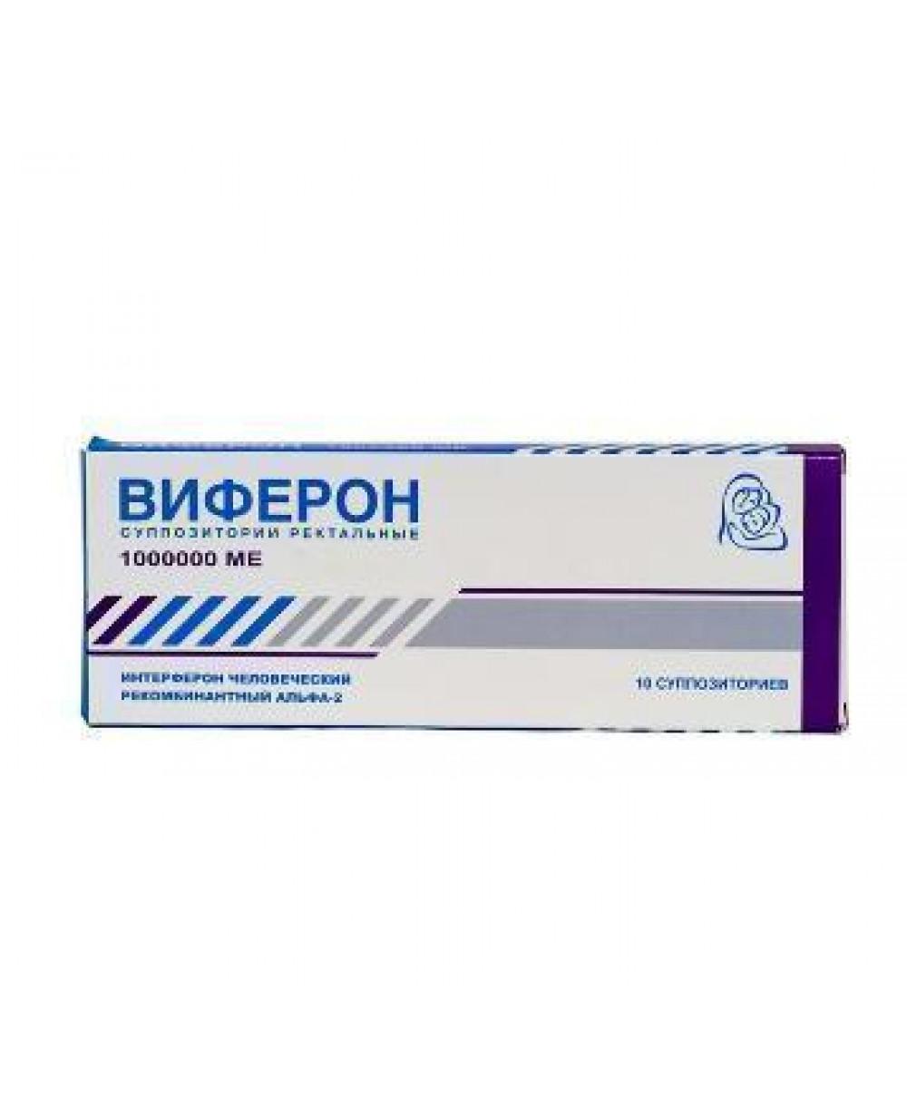 Бифидумбактерин свечи в гинекологии. инструкция по применению, цена, отзывы