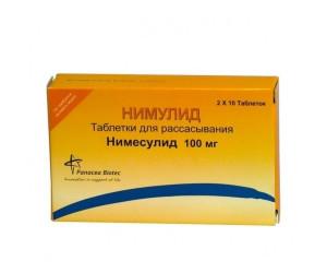 Пептамен: состав, показания, дозировка, побочные эффекты