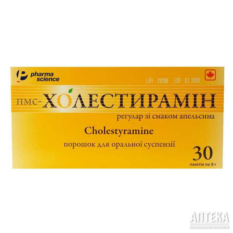 Холестирамин (колестирамин): инструкция по применению, цена и отзывы на medside