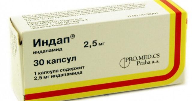 Мочегонное лекарство индапамид: инструкция по применению, цена, отзывы, аналоги
