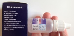 """""""споробактерин"""": инструкция по применению. отзывы, цена, аналоги"""