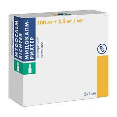 Лидамитоллидамитол