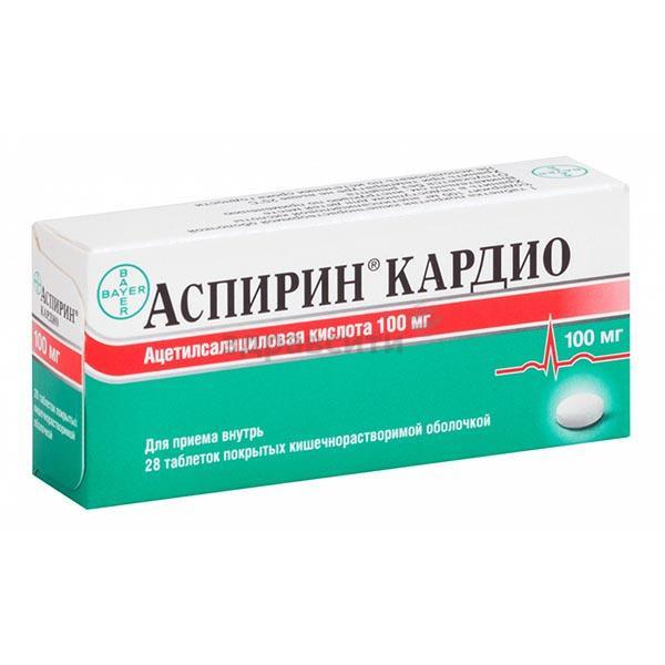 Аспирин: инструкция по применению и для чего он нужен, цена, отзывы, аналоги