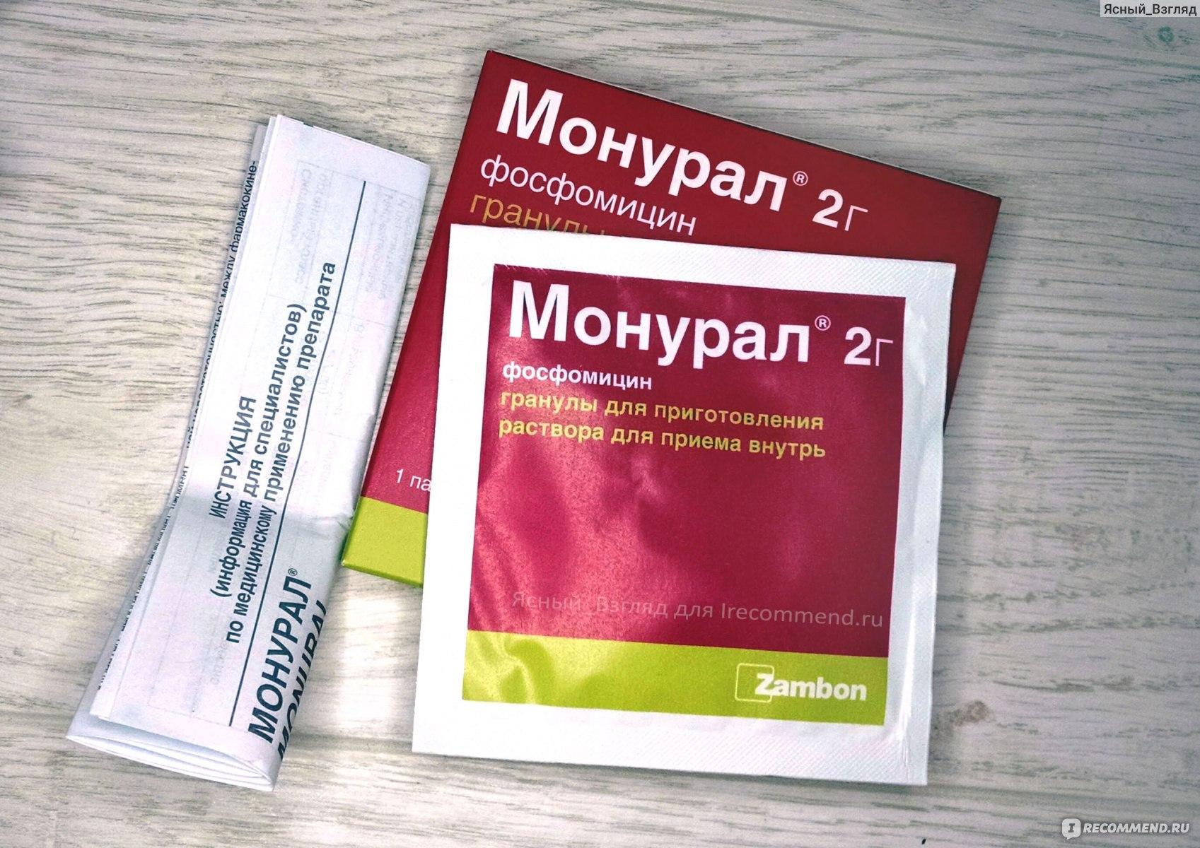 Особые свойства антибиотика «монурал», применяемого при цистите