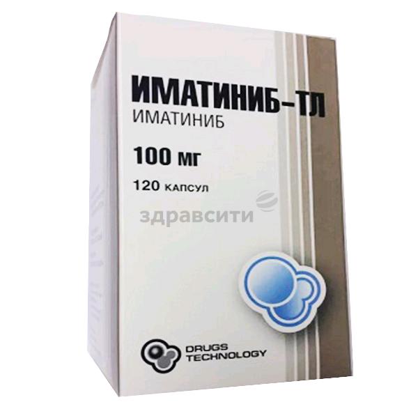 Иматиниб – инструкция по применению, цена, аналоги, отзывы