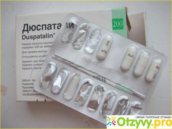 Лекарство дюспаталин — показания к применению и аналоги
