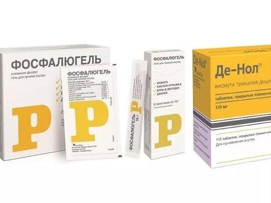 Можно ли принимать фосфалюгель при беременности? инструкция по применению и аналоги препарата