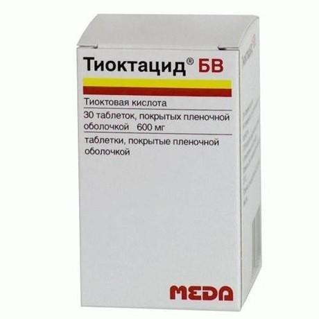 Таблетки тиоктовая кислота 600: инструкция по применению