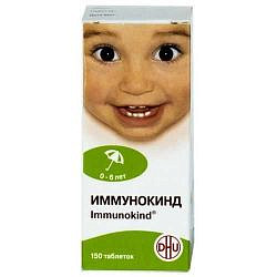 Иммунокинд для крепкого иммунитета ребенка
