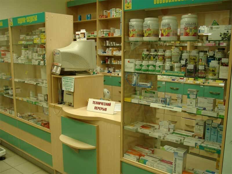 Витамин в10: значение для организма, источники и противопоказания