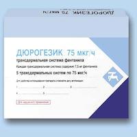 Дюрогезик – инструкция по применению пластыря, цена, отзывы, аналоги