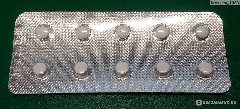 Действующее вещество (мнн) тегасерод