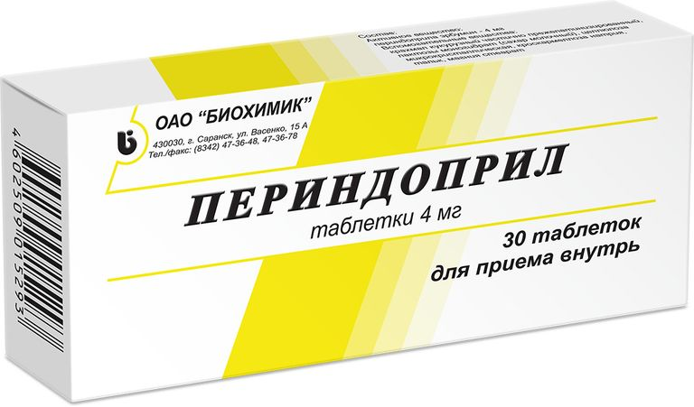 Периндоприл (perindopril)