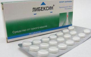 Таблетки от кашля либексин – инструкция по применению