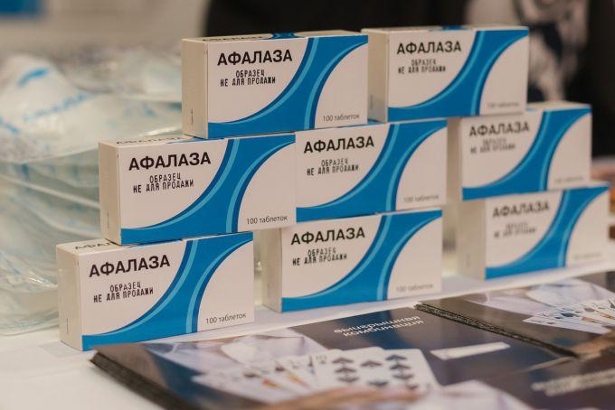 Препарат: афалаза в аптеках москвы