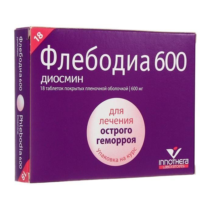Флебодиа 600 или детралекс: что лучше по мнению эксперта