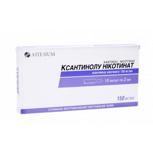 Компламин: инструкция по применению, цена, аналоги, отзывы