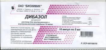 Дибазол