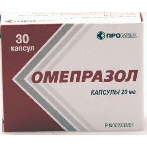 Нольпаза: инструкция по применению, аналоги и отзывы, цены в аптеках россии