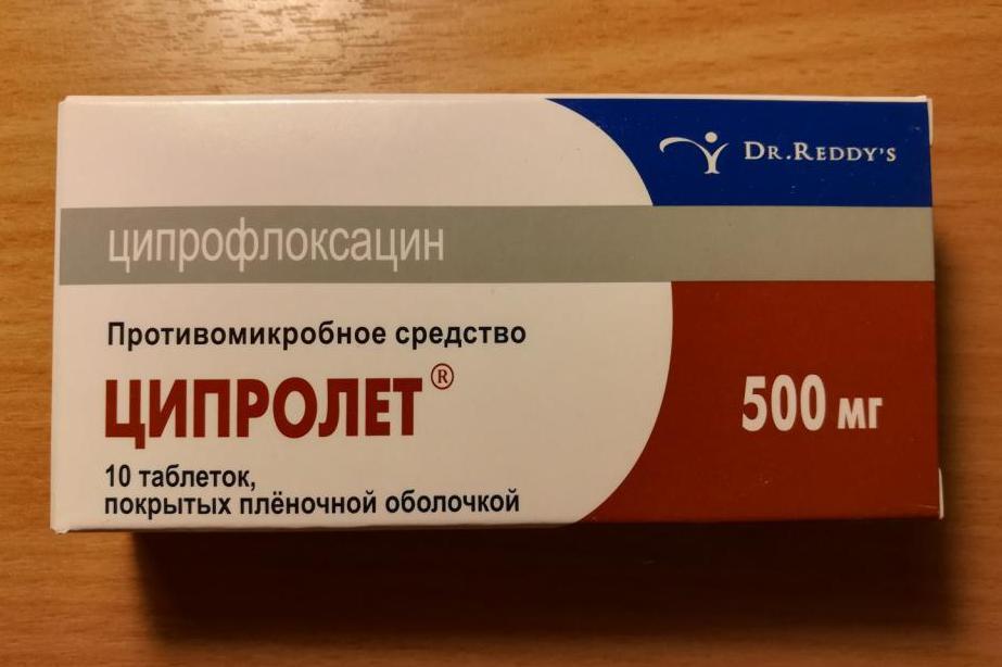 Как правильно использовать препарат ципролет 500?