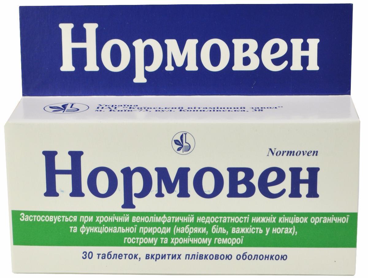 Нормовен таблетки инструкция по применению цена