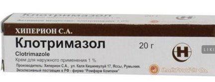 В чем особенности применения препарата сертаконазол