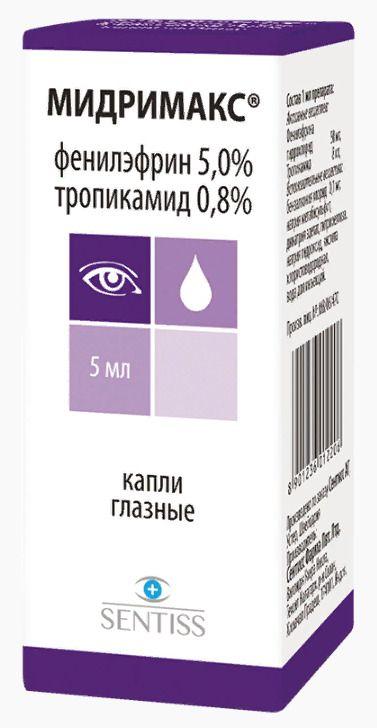 Тропикамид – инструкция по применению глазные капли, состав