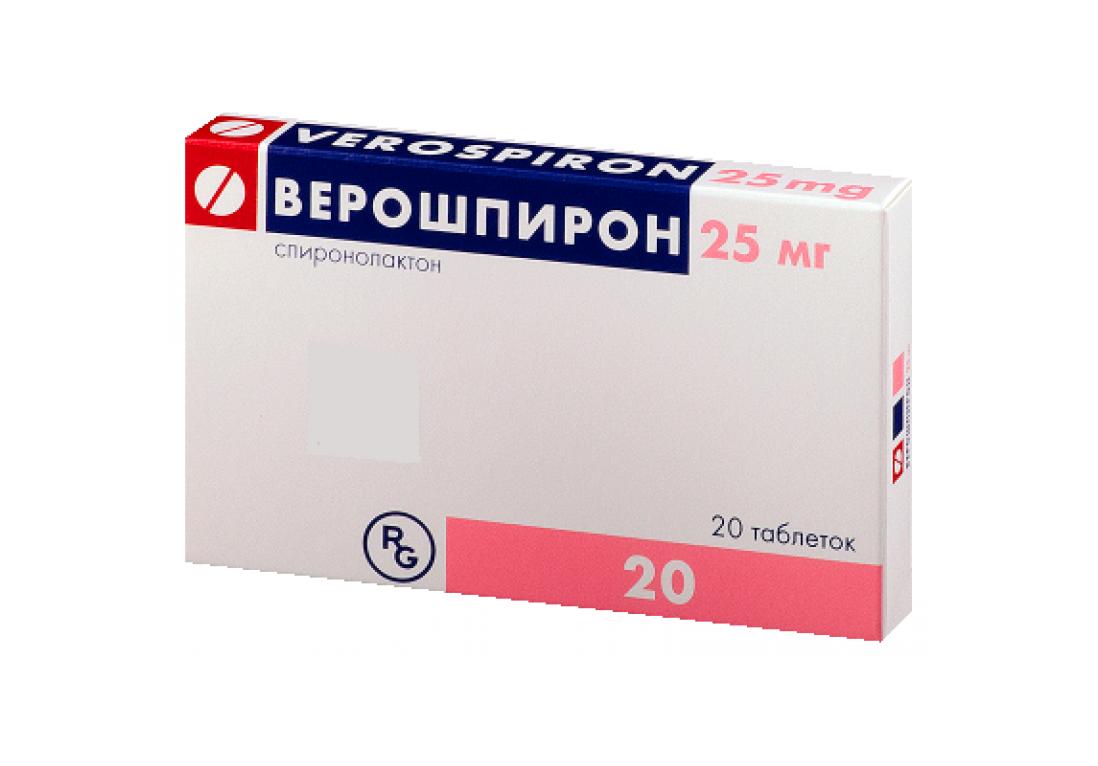 Эплепрес: состав, показания, дозировка, побочные эффекты
