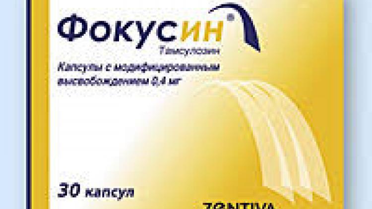 Сонизин инструкция по применению, отзывы и цена в россии