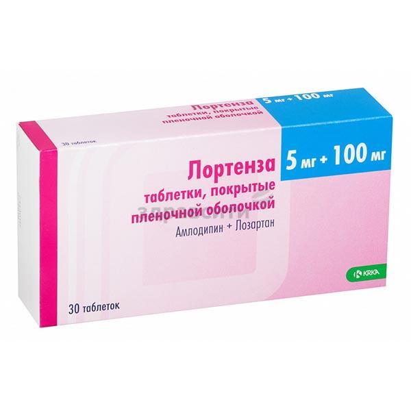 Аналог таблеток лортенза