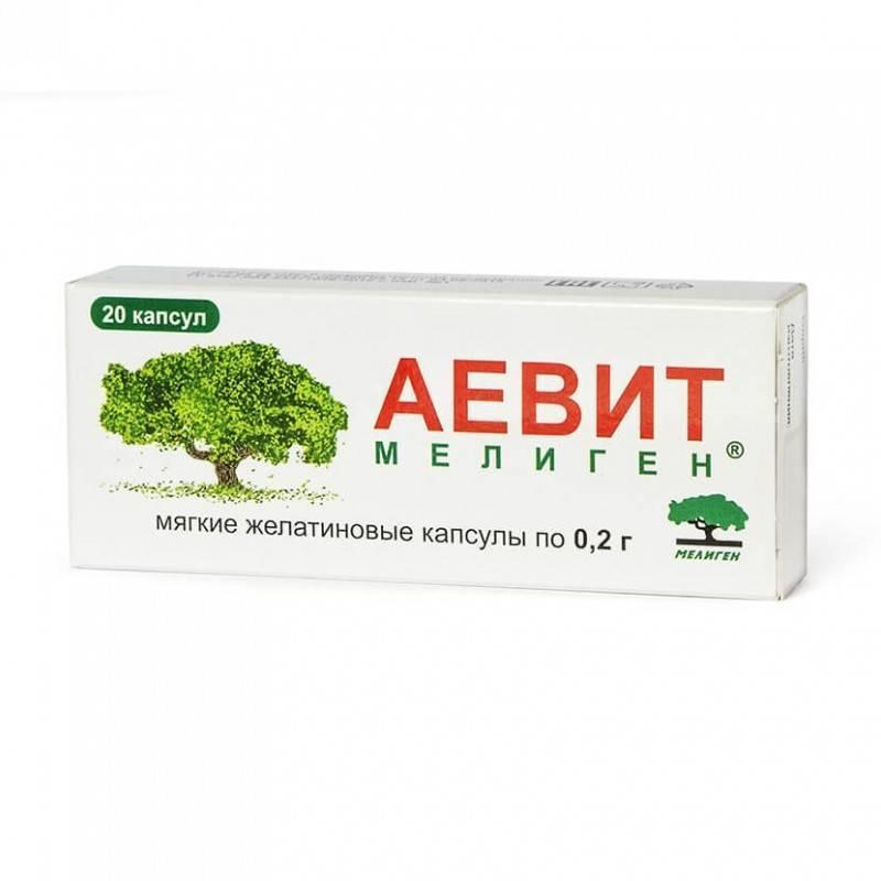 Витамины АЕВИТ - отзыв