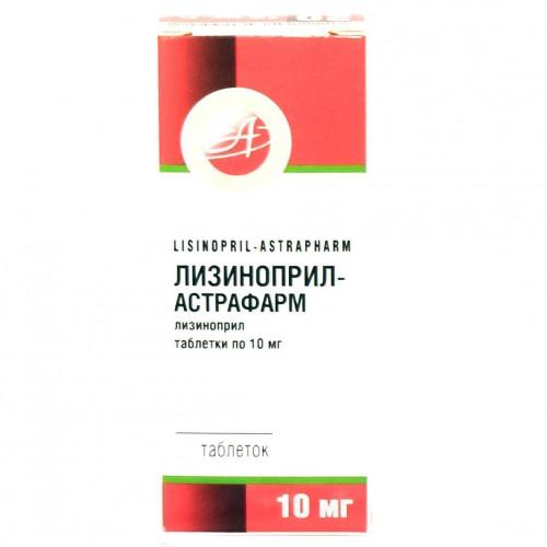 Инструкция по применению препарата лизиноприл при высоком давлении и гипертонии