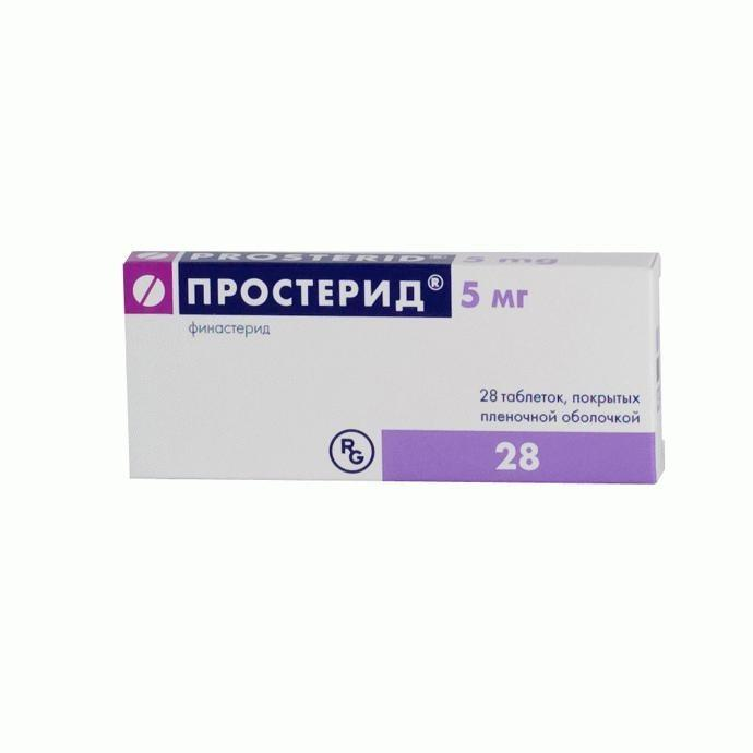 Аналоги таблеток финастерид