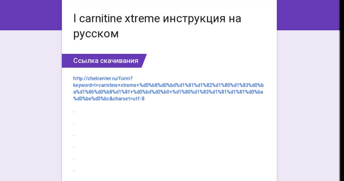 """Противогрибковый препарат """"микозан"""" - отзывы, инструкция по применению и состав"""