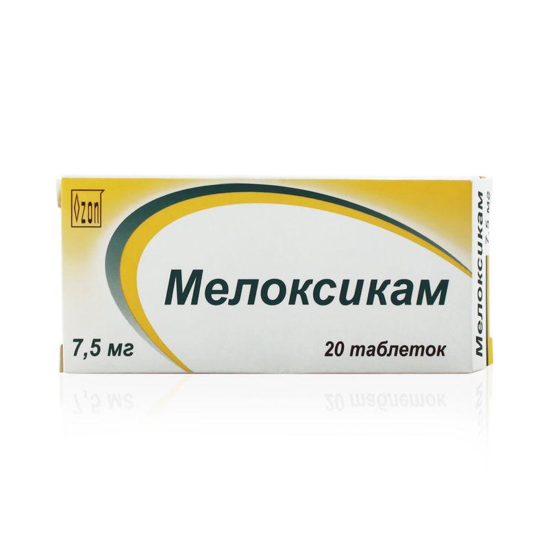 Таблетки амелотекс, отзывы и инструкция по применению, цена и аналоги