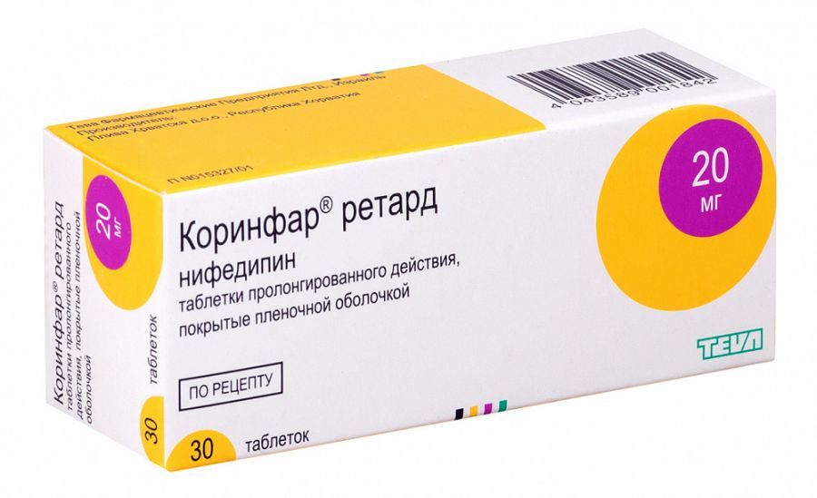 Препарат: кордафлекс ретард в аптеках москвы
