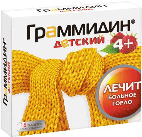 Граммидин (grammidin) таблетки для рассасывания. инструкция по применению для детей, взрослых, цены